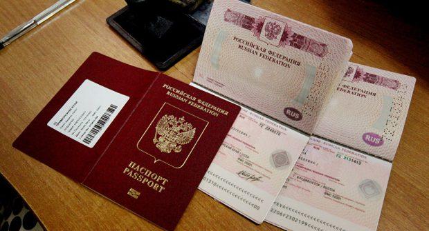 4 - Как оформить загранпаспорт нового и старого образца через сайт Госуслуг