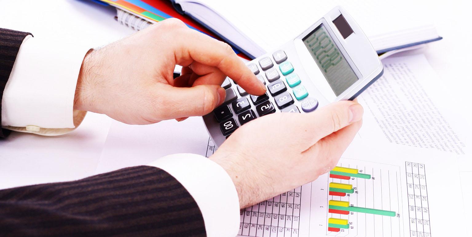 kredit - Как выгодно взять кредит в 2018 году советы и предложения