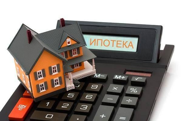 ipot4 - Что нужно знать о покупке квартиры в ипотеку