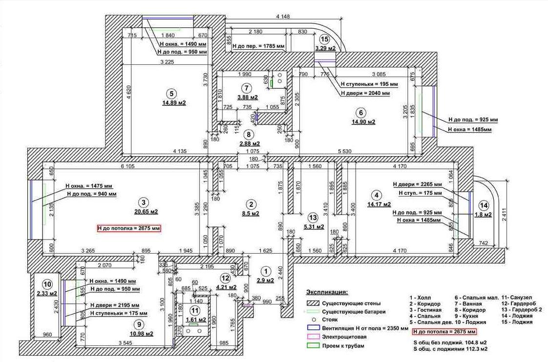 proekt sverh - Дизайн интерьера квартиры 100 кв м