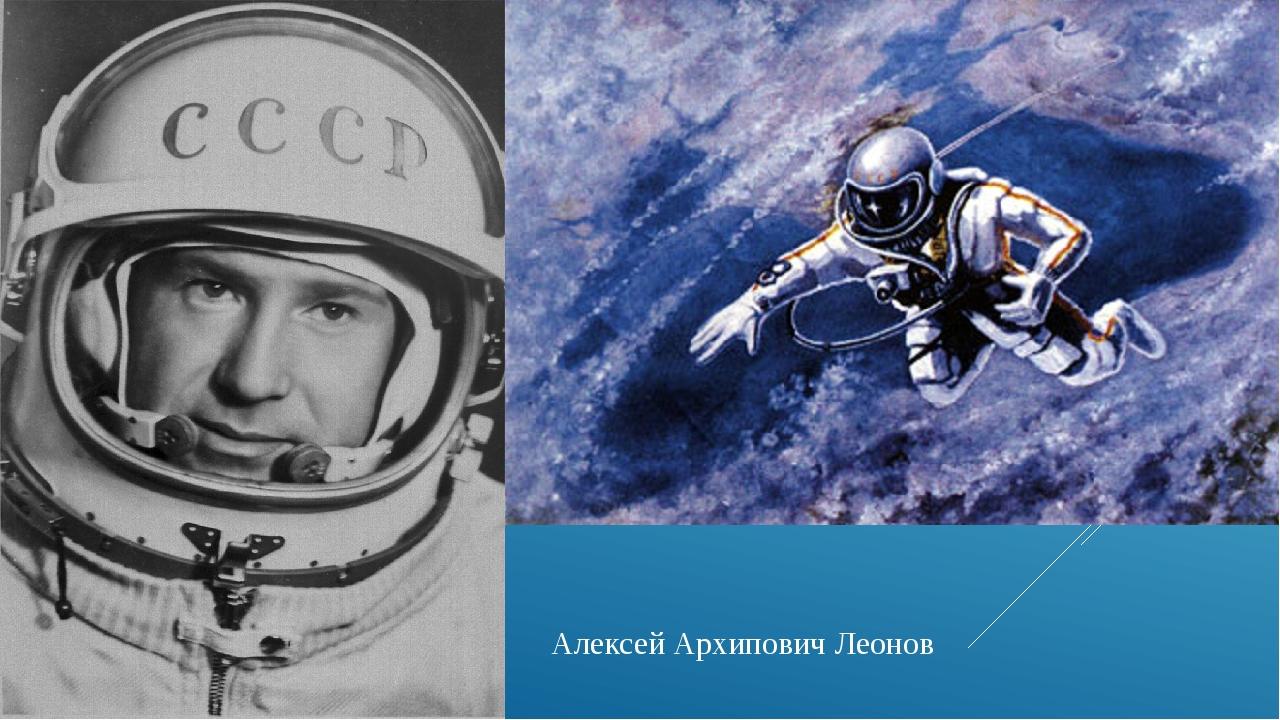 kos4 - Краткая история первого полета человека в космос