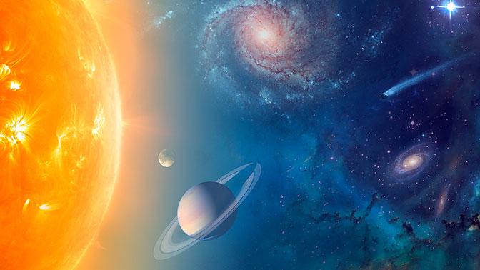 1 - Есть ли жизнь во вселенной, кроме Земли