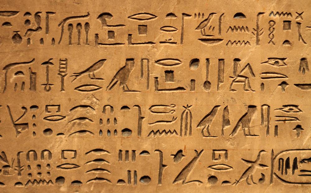181894 or - История создания алфавита в разных языках