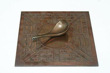 364px Model Si Nan of Han Dynasty - История компаса – где, когда и зачем придумали компас