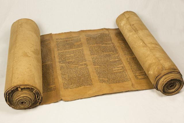 mirvboge.ru problema perevoda biblii s odnogo yazyka na drugoj - История появления бумаги