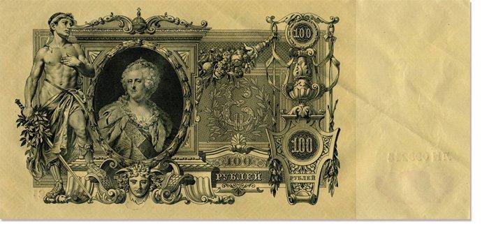 0f021778fe2e5e131d3da0103c87eb2f - История возникновения и развития денег в России и мире