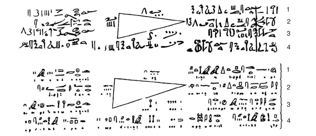 25969 1024x441 - История возникновения и развития обыкновенных и десятичных дробей