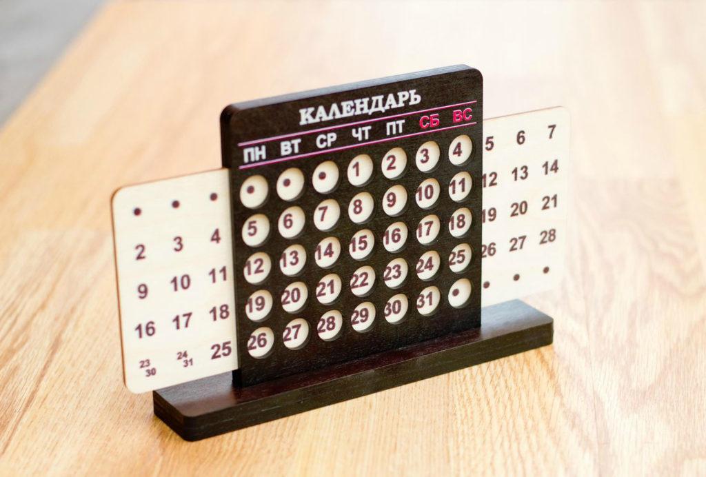 0364182297d87b297533840e04fp kantselyarskie tovary nastolnyj vechnyj kalendar.jpg 1024x692 - Как сделать календарь