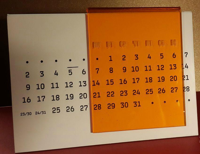 519a2757c1b75d33598555ad902a kantselyarskie tovary vechnyj kalendar advent kalendar.jpgb - Как сделать календарь
